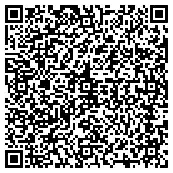 QR-код с контактной информацией организации ИНЖЕНЕРНЫЙ ЦЕНТР ЭКОНОМИ