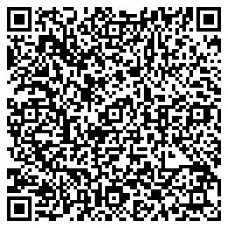 QR-код с контактной информацией организации ДИКОМ-ДНЕПР, ООО