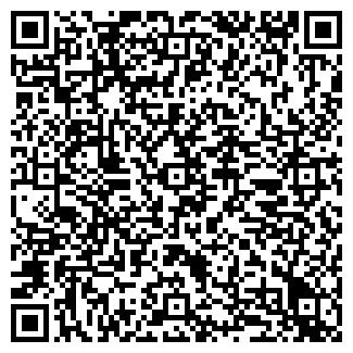 QR-код с контактной информацией организации ГЛАД