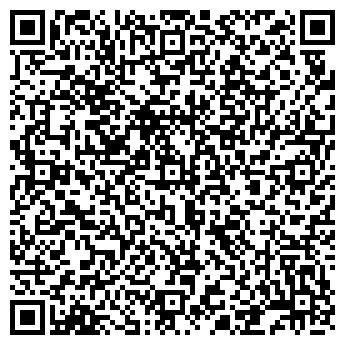 QR-код с контактной информацией организации АРАТТА-УКРСПЕЦАРМАТУРА, ООО