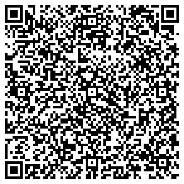 QR-код с контактной информацией организации АЛМАЗ-ДИАМАНТ, ТОРГОВЫЙ ДОМ, ООО