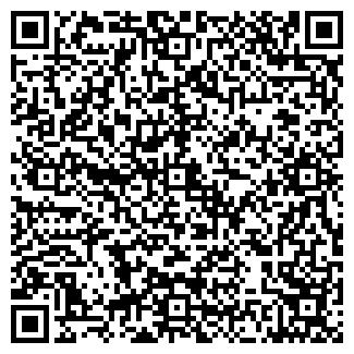 QR-код с контактной информацией организации АЛЛЕГРО, ООО