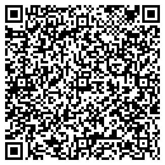 QR-код с контактной информацией организации АВЕРС-СЕРВИС, ЧП