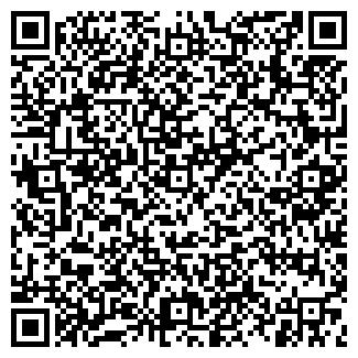 QR-код с контактной информацией организации НОТА БЕНЕ, ООО