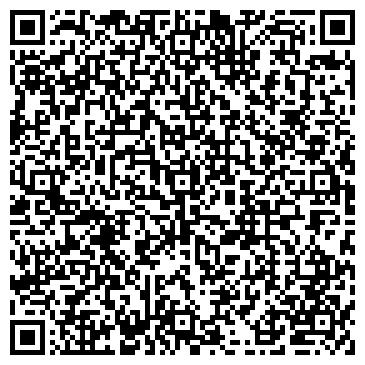 QR-код с контактной информацией организации Основная общеобразовательная школа №39
