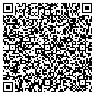 QR-код с контактной информацией организации ОДЭР, ООО