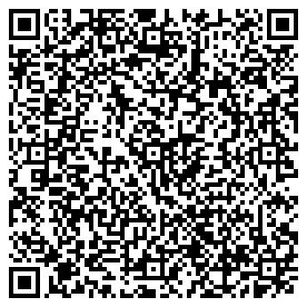 QR-код с контактной информацией организации СХ 27