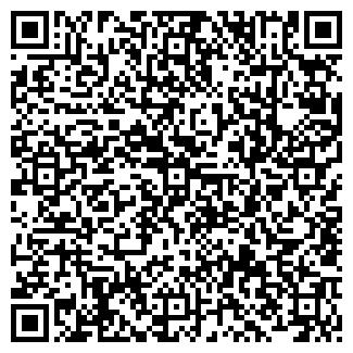 QR-код с контактной информацией организации АЛЬ-РАД