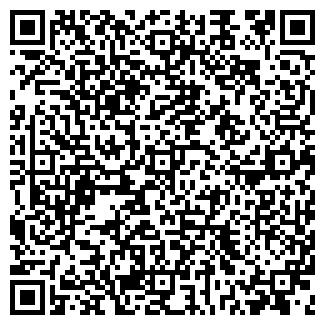 QR-код с контактной информацией организации СТП, ООО