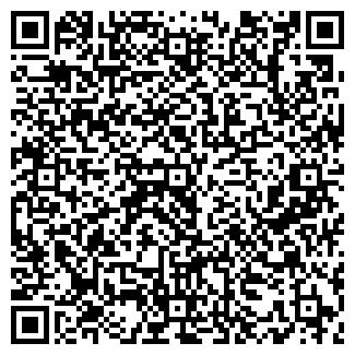 QR-код с контактной информацией организации АРМАКОМПЛЕКС
