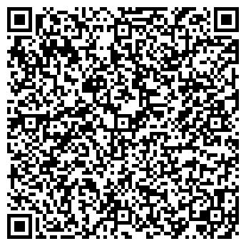 QR-код с контактной информацией организации КОМОФЛОР ПАРКЕТ УКРАИНА, ООО