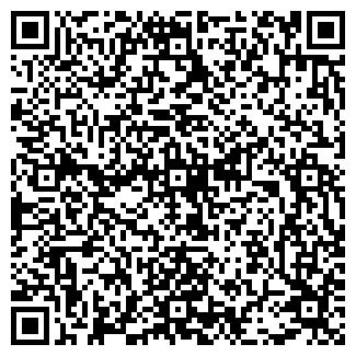 QR-код с контактной информацией организации УКРДОМИК