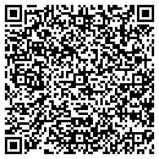 QR-код с контактной информацией организации БЕСТ ЛАЙН, ТПК