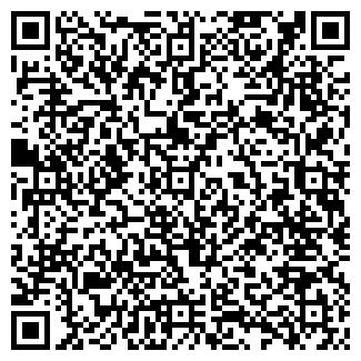 QR-код с контактной информацией организации ТОРГОВЫЙ ЗАЛ