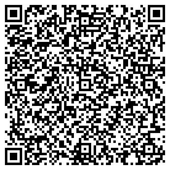 QR-код с контактной информацией организации КОНТРАКТ ПОЛ