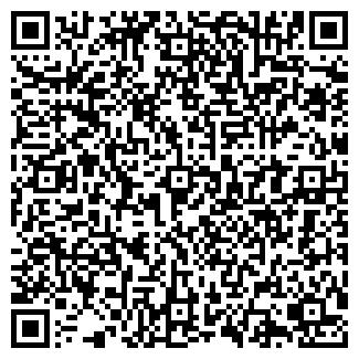 QR-код с контактной информацией организации УЮТДОМ