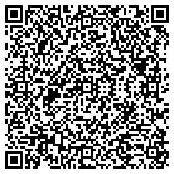 QR-код с контактной информацией организации ПРОФГИДРОСТРОЙ