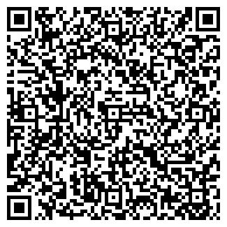 QR-код с контактной информацией организации ИЗОМАТ ТД