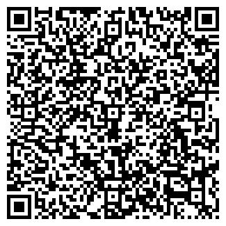 QR-код с контактной информацией организации ФРИВЕЛ