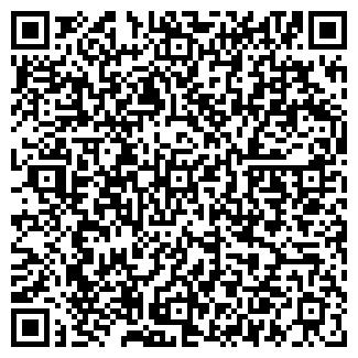 QR-код с контактной информацией организации ЗОРЕБУДМОНТАЖ