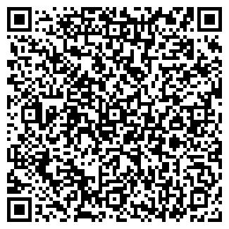 QR-код с контактной информацией организации ДОМ-ЭКСПО, ООО