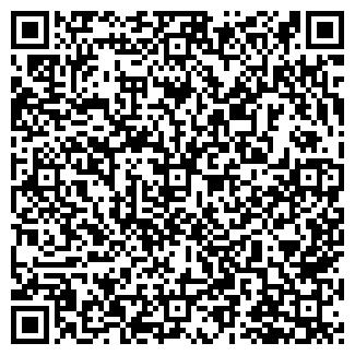 QR-код с контактной информацией организации АВЕРС ЧП