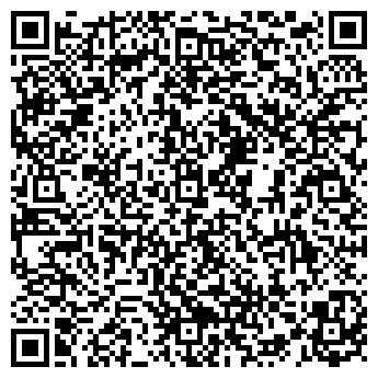QR-код с контактной информацией организации ЮНИЛИВЕР УКРАИНА, ООО