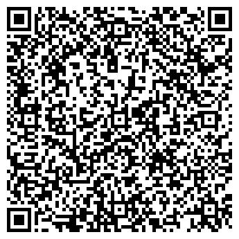 """QR-код с контактной информацией организации ООО """"Орбита"""""""