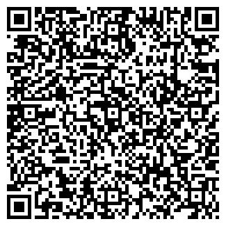 QR-код с контактной информацией организации ЭКОХАУЗ