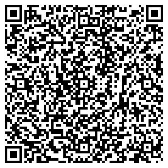 QR-код с контактной информацией организации ЭКОМАТИК УКРАИНА, ООО