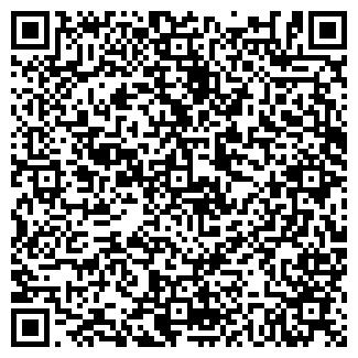 QR-код с контактной информацией организации ЭКОВОДСЕРВИС