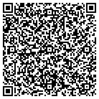 QR-код с контактной информацией организации Детская школа искусств №11