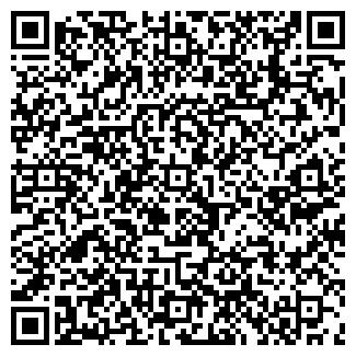 QR-код с контактной информацией организации КИЙРЕМБЫТ, ООО