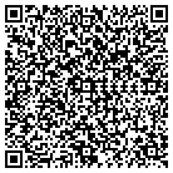 QR-код с контактной информацией организации КАМИОН-ОЙЛ, ООО