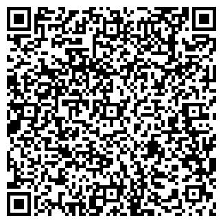 QR-код с контактной информацией организации ЕВРОКЛИМА ТМ
