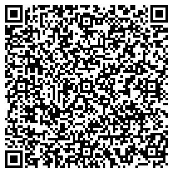 QR-код с контактной информацией организации ВЕСТА ТРЕЙДИНГ, ООО