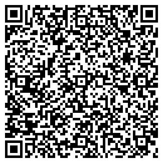 QR-код с контактной информацией организации АНТА, ООО