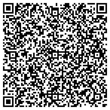 QR-код с контактной информацией организации ДЕТСКАЯ ГОРОДСКАЯ ПОЛИКЛИНИКА № 110