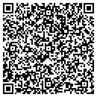 QR-код с контактной информацией организации УХЛ-МАШ, ОАО
