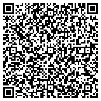 QR-код с контактной информацией организации СТЕРХ, ООО