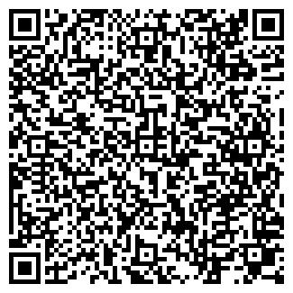 QR-код с контактной информацией организации АДАЛ