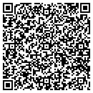 QR-код с контактной информацией организации КВАТРО