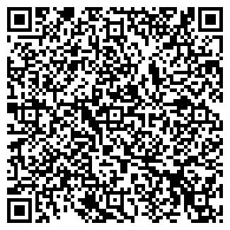 QR-код с контактной информацией организации РОДОН-АГРО