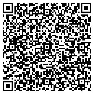 QR-код с контактной информацией организации БОМОН, ООО
