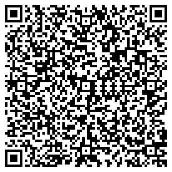 QR-код с контактной информацией организации ИМПЕРИЯ МРАМОРА