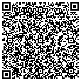 QR-код с контактной информацией организации КАМЕННАЯ СОКРОВИЩНИЦА