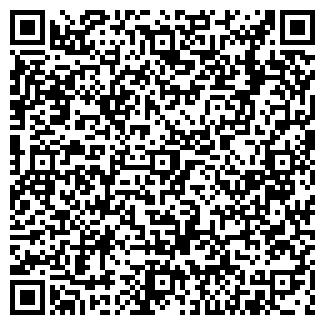 QR-код с контактной информацией организации ГРАН-ТРЕЙД, ЧП