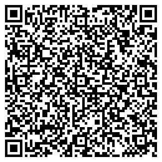 QR-код с контактной информацией организации AMIRANXXI
