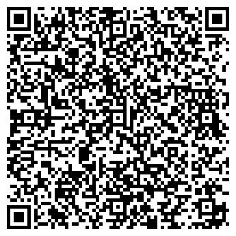 QR-код с контактной информацией организации ХОНДА ОТРАДНОЕ