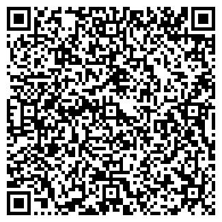 QR-код с контактной информацией организации КАМЕТ-ТАС, ОАО